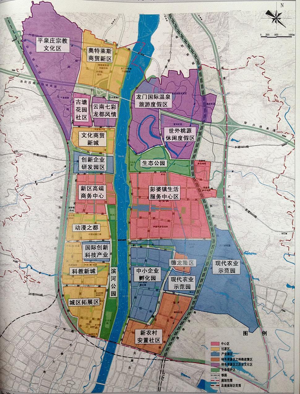 洛阳市景点地图全图